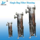 ステンレス鋼のペンキ企業のための液体の単一のバッグフィルタ