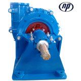 排水ポンプを扱う高い摩耗のスラリー
