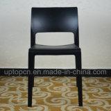 (SP-UC512)スタック可能多彩な酒保のプラスチック椅子