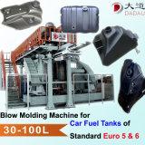 30-55L自動車燃料タンクのブロー形成機械