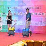 الصين [شبونت] حارّة خداع داخلة سفر حامل متحرّك حقيبة مجموعة