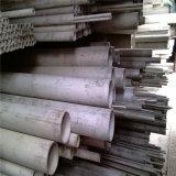 La norme ASTM 321 tube soudés en acier inoxydable