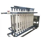 Agua mineral del sistema de ultrafiltración de fibra hueca