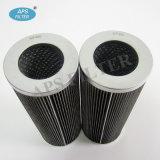 유압 여과를 위한 보충 고품질 기름 필터 상호 교환 (DMD0030W100B)