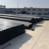 Résistance à la corrosion du tuyau de HDPE PE PE PE du tuyau de 80 ou100