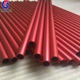 ASTM 7075 Aluminiumgefäß T6/Aluminiumrohr