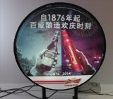 壁に取り付けられた円形の回転LEDの印のライトボックス