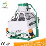 工場価格の経済的な石取り機の精穀機械