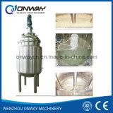 PL工場出荷時の価格アジテーターの撹拌ジャケット乳化ステンレス鋼タンクミキシングのための