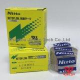 Original japonesa Nitto ignífugo nº 973UL-S