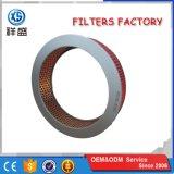 닛산 차를 위한 자동 필터 제조자 공급 공기 정화 장치 16546-06j00