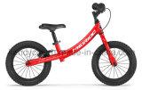 14人のインチの合金の歩く子供の自転車または歩くバイクまたは妨げる自転車かバランスのバイク