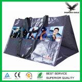 2018 Venta caliente bolsa de tejido de polipropileno bolsas de supermercado personalizado