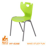 Самомоднейше и Competitive Study Chair