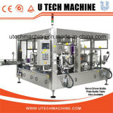 Hot Melt Glue OPP/BOPP Labeling Machine (UT-12L)