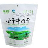 La impresión de la bolsa de cremallera Stand up Pouch bolsa de plástico envases de alimentos
