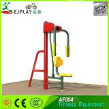 中国の商業ステンレス鋼の屋外の体操の適性装置