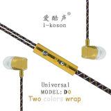 カスタマイズされたカラー順序の耳カラースマートなイヤホーン