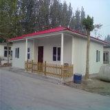 既製の安いプレハブの鉄骨構造の家