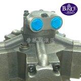 Nhm 8-600 Radialkolben-hydraulischer Motor
