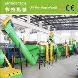 300-3000kg/hペットリサイクルし、洗浄ライン