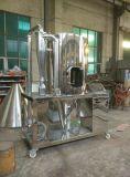 小さい実験室の噴霧乾燥器機械