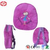 Groovy Baby Girl púrpura simple de escolar Niza felpa CE