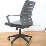 A927 유행 작풍 사무용 가구 의자