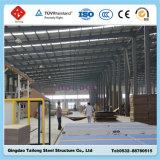 Vorfabrizierte Stahlrahmen-Zelle-Werkstatt