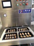 De automatische Verpakkende Machine van de Huid van de Mariene Producten van de Zeevruchten van het Voedsel van het Gevogelte van het Vlees Vacuüm