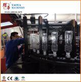 Ce, máquina plástica del moldeo por insuflación de aire comprimido de la botella del animal doméstico de la BV