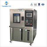 مختبرة قابل للبرمجة ثابتة بيئيّة درجة حرارة رطوبة إستقرار غرفة ([هل-80])