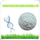 API van uitstekende kwaliteit 99% Waterstofchloride Bromhexine/HCl Bromhexine Poeder CAS 611-75-6