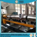 농업 필름 알갱이로 만드는 기계