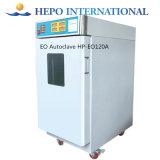 Фильтр HEPA фильтра, душ в чистой комнате (как-1P2S790)