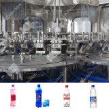 ガス水/光っている水瓶詰工場