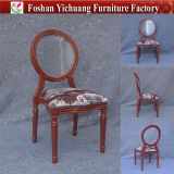 Yc-D215 의자 작풍을 식사하는 새로운 디자인 투명한 둥근 플라스틱 뒤 아크릴 앙티크