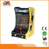 1台の低い小テーブルのアーケード・ゲーム機械に付きMameの小型アーケードBartop 60台