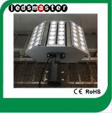 省エネのための100W LEDの通りデザイン