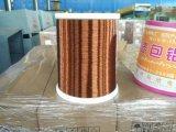 UL аттестовал покрынный эмалью 220c провод замотки Aliuminum