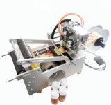 Machine à étiquettes avante et arrière automatique