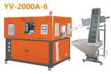 Machine automatique à haute production de ventilateur de bouteille de l'animal familier 2L
