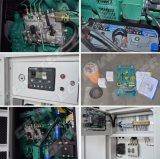 30のKw中国のリカルドのエンジンの無声ディーゼル発電機