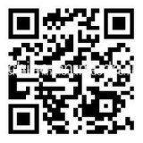 [قت4-15] هيدروليّة [أونبورند بريك] يجعل آلة عمليّة بيع في هند