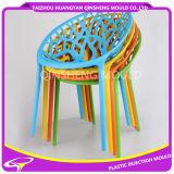 高品質の現代デザインマット仕上げの単一の椅子型