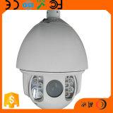 30X câmera de alta velocidade do CCTV da abóbada da visão noturna HD IR do zoom 2.0MP CMOS 100m