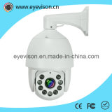 Камера купола скорости средства иК 1/3 дюймов 1080P Cvi