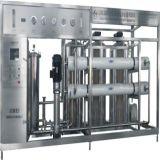 Umgekehrte Osmose-Reinigung-System