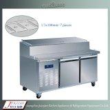 商業冷却装置及び台所クーラー(DG1.6L6)