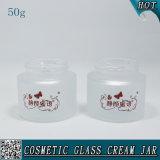 50ml jarro de vidro de cosméticos fosco branco creme facial boiões de vidro